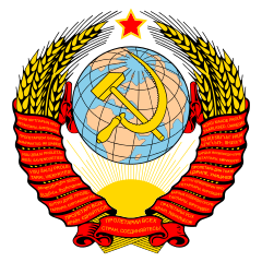 Coat_of_arms_of_the_Soviet_Union_small