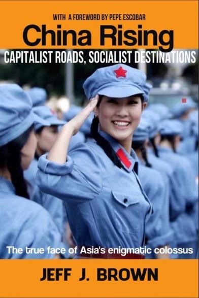 China_Rising_book_cover