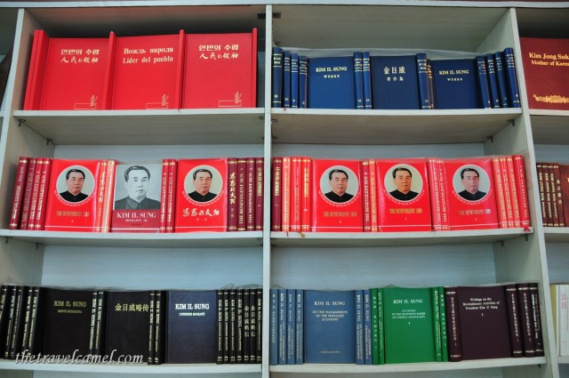 FREE E-Book Download | DPRK – North Korea Books | Proletarian Center