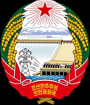 1200px-Emblem_of_North_Korea.svg