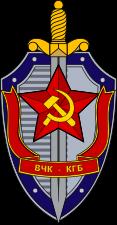 117px-Emblema_KGB.svg